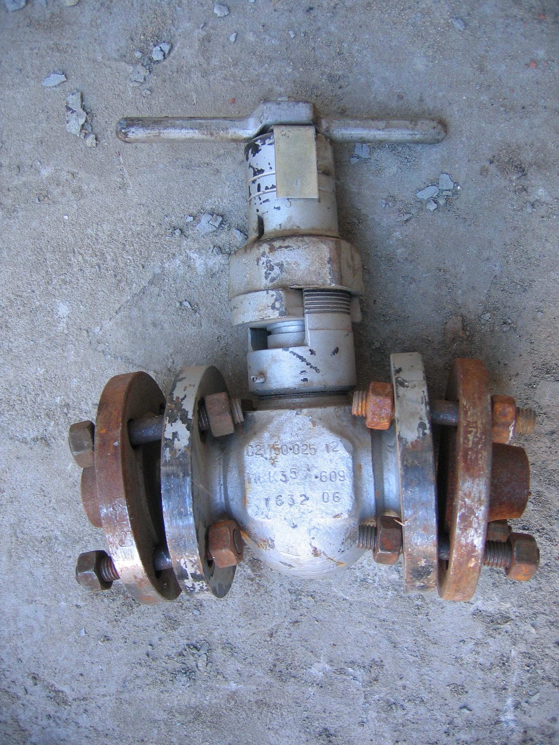 Вентиль С 21150 Ду-25 Ру-16 с отв.фланцами