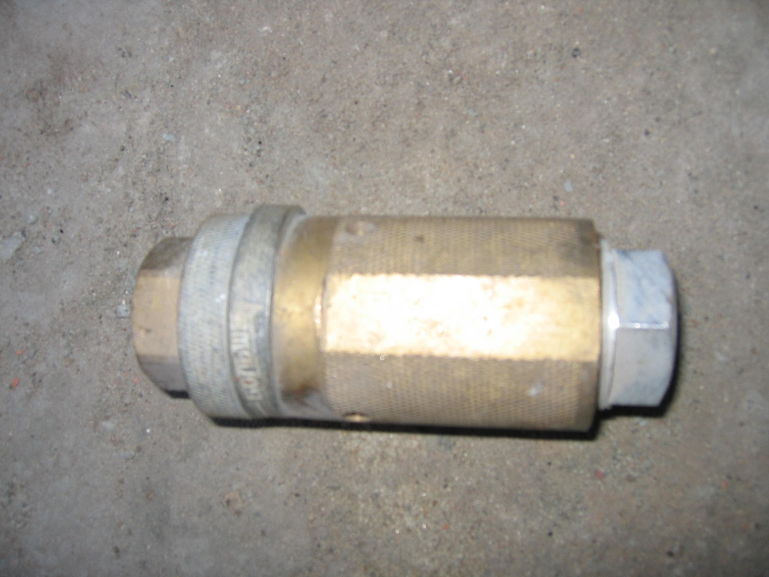 Клапан В77-1