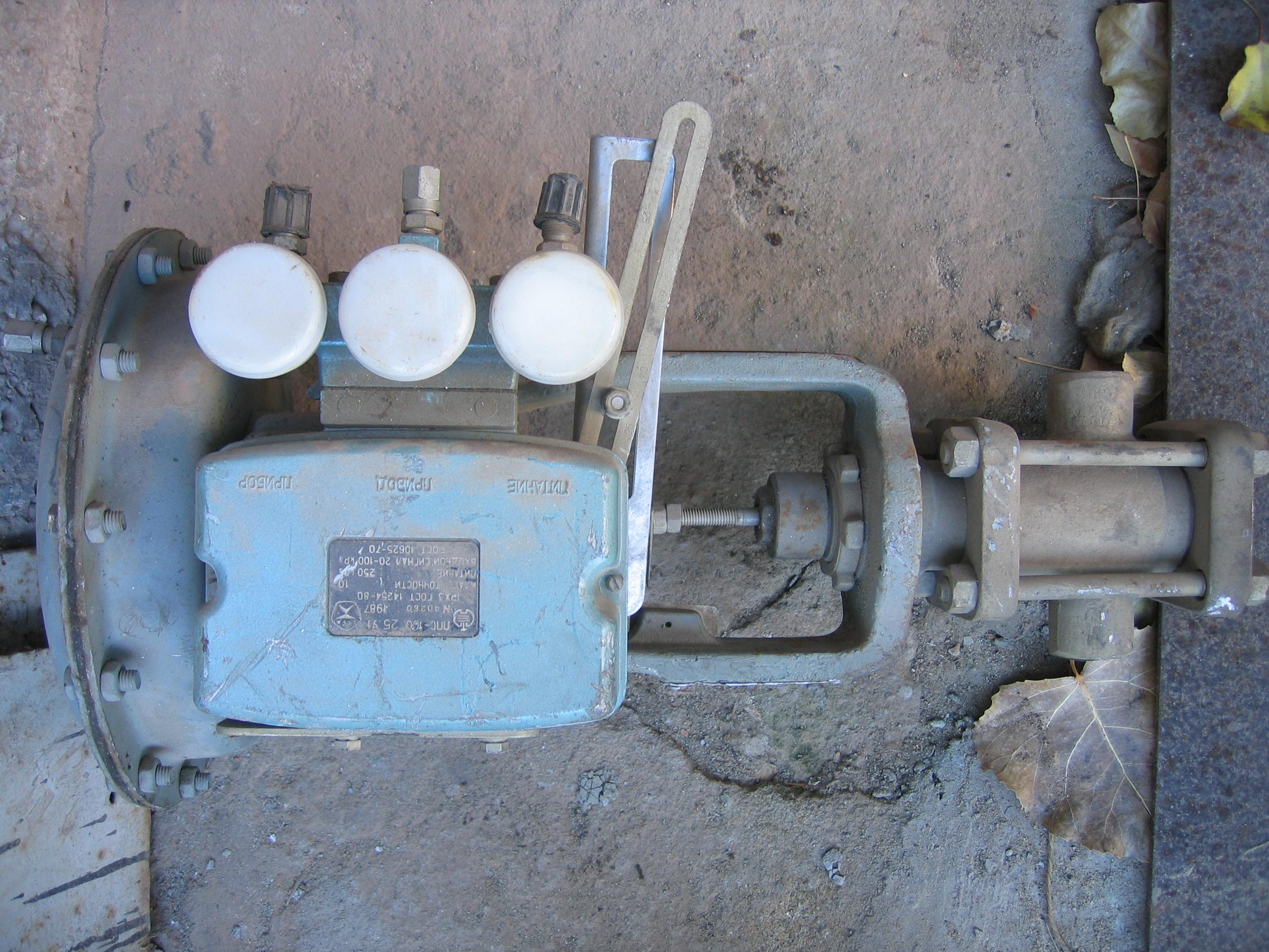 Клапан ПОУ Ду-20 kv-25