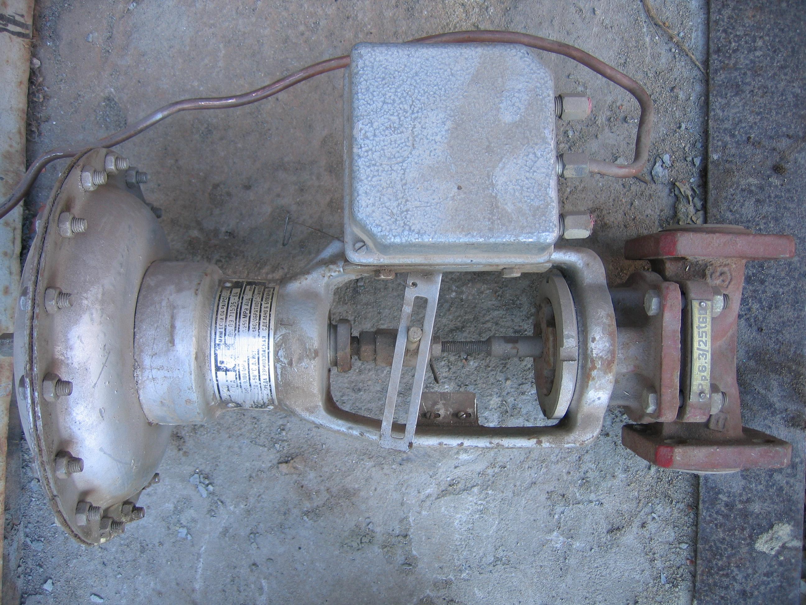 Клапан 25ч5п2 Ду-25х16